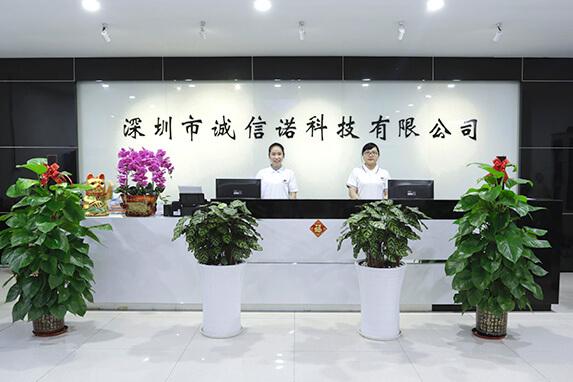 about Shenzhen Power-Solution Ind Co., Ltd