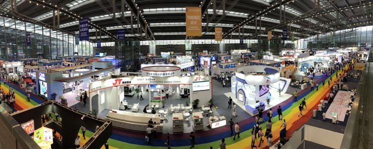 Baoan Industry Development Expo -2