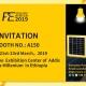 2019 POWER & ENERGY Exhibition in Ethiopia
