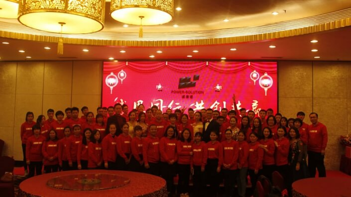 The 15th Anniversary of Shenzhen Power-Solution Ind Co., Ltd