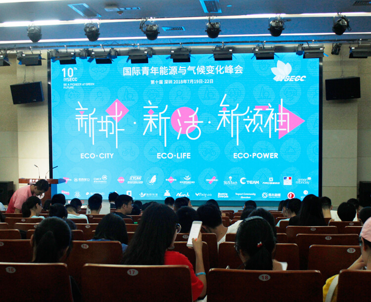 10th International Youth Summit on Energy and Climate Change