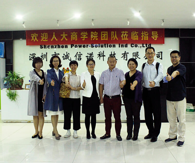 Renmin Business School and Southwest University