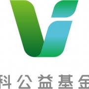 Vanke foundation